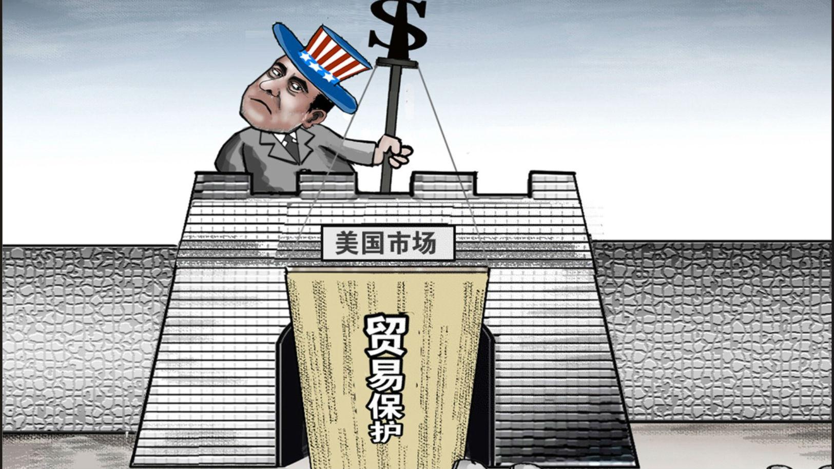 美贸易政策法律纠纷进入裁决阶段 中方在WTO斥美藐视规则