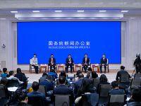 """国新办举行""""改革开放与民营经济发展""""中外记者见面会"""
