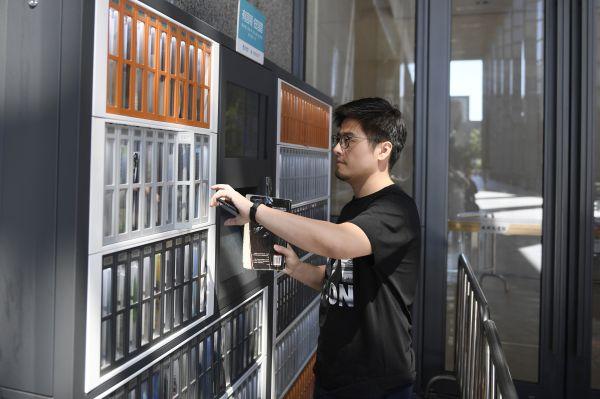 """英媒关注中国社会信用体系建设:让失信者""""寸步难行"""""""