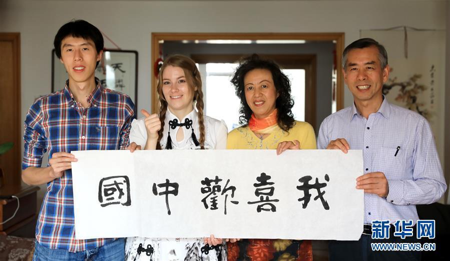 """【图片故事】""""洋媳妇""""的中国生活"""