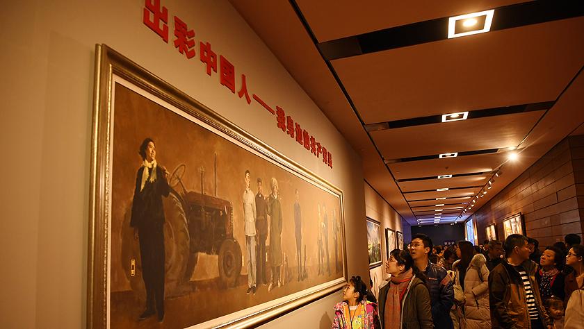 """""""伟大的变革——庆祝改革开放40周年大型展览""""人气旺"""