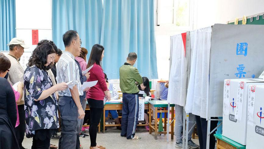 """台湾""""九合一""""选举民进党惨败 媒体:蔡英文""""期中考""""不及格"""