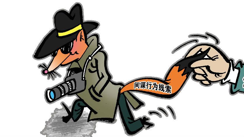日媒:两名日本人在华被控间谍罪 涉嫌窃取中国军事设施地图