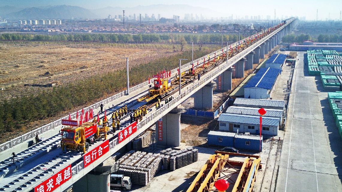 """京津冀协同发展打造中国""""超级城市"""" 西媒赞""""创新试验田"""""""