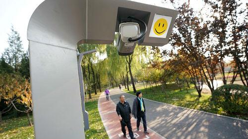 美媒关注中国数据标注员:他们让人工智能成为天才