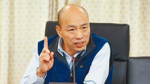 """韩国瑜拟设两岸小组拼经济 在""""九二共识""""前提下与大陆沟通"""