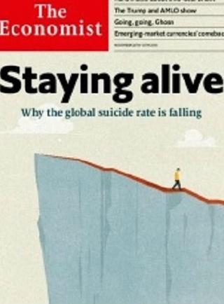 全球自殺率下降