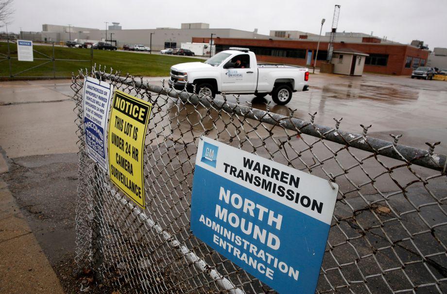 通用汽车拟关闭7家工厂并裁员逾万人