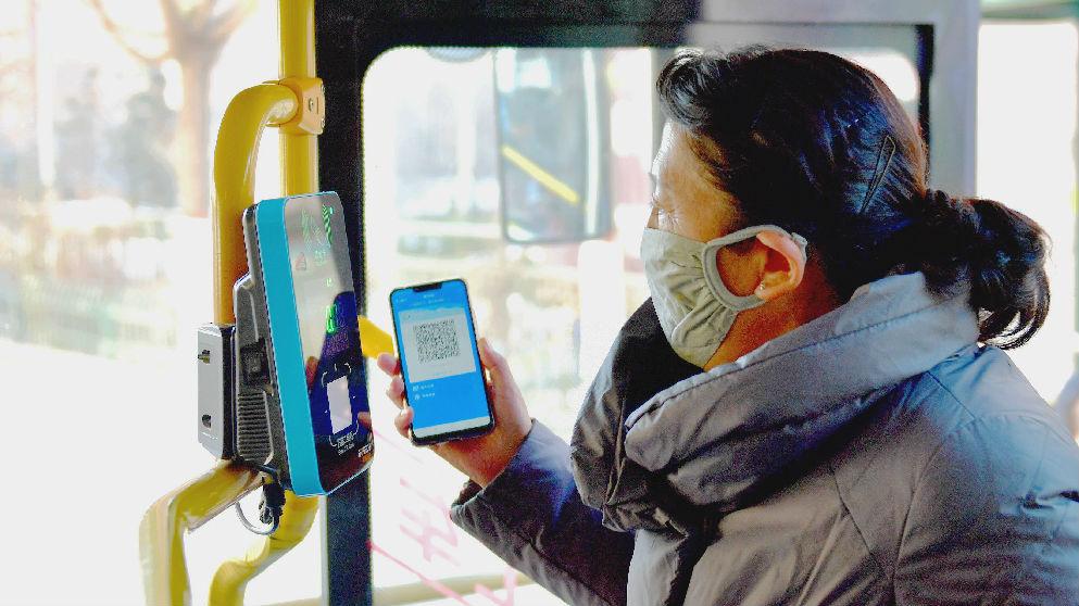 全球数字领域竞争激烈 日媒:中国存在感日益增强