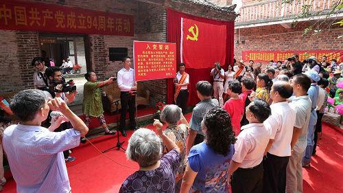 境外媒体关注马云中共党员身份:中共在社会各界影响力增强