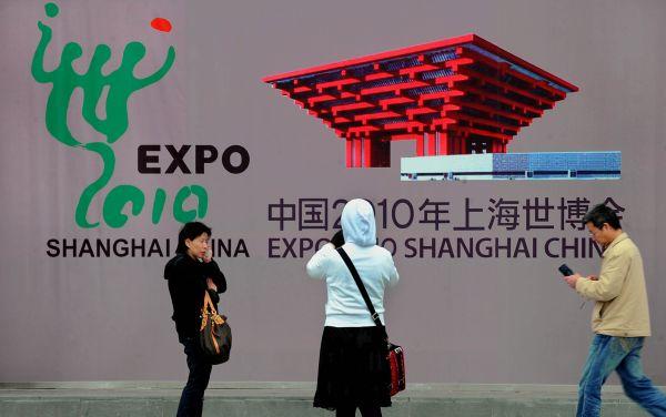 6上海博览会(新华社)