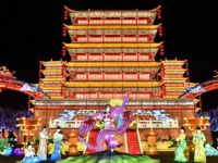 第二届加亚克中国彩灯节即将开幕
