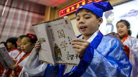 英媒:国学成中国教育最主流趋势 有助强化民族认同感