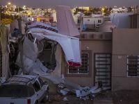 墨西哥一飞机在居民区坠毁 4人遇难