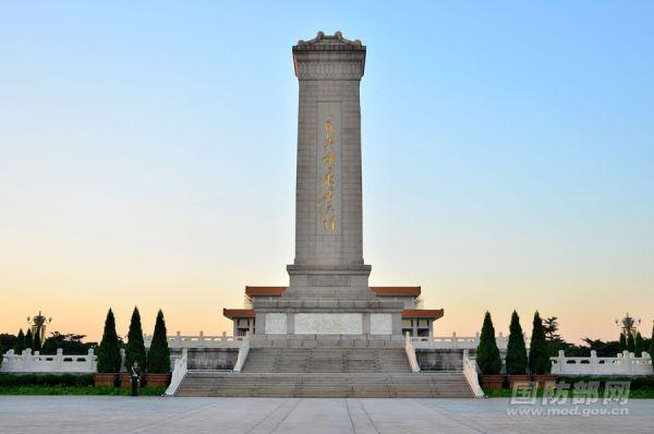 人民英雄纪念碑(图片源自国防部网站)