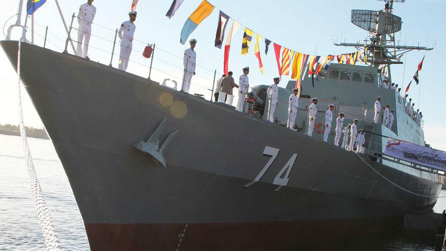 伊朗水师将在印度洋举行军演:最新国产隐身驱赶舰将参演