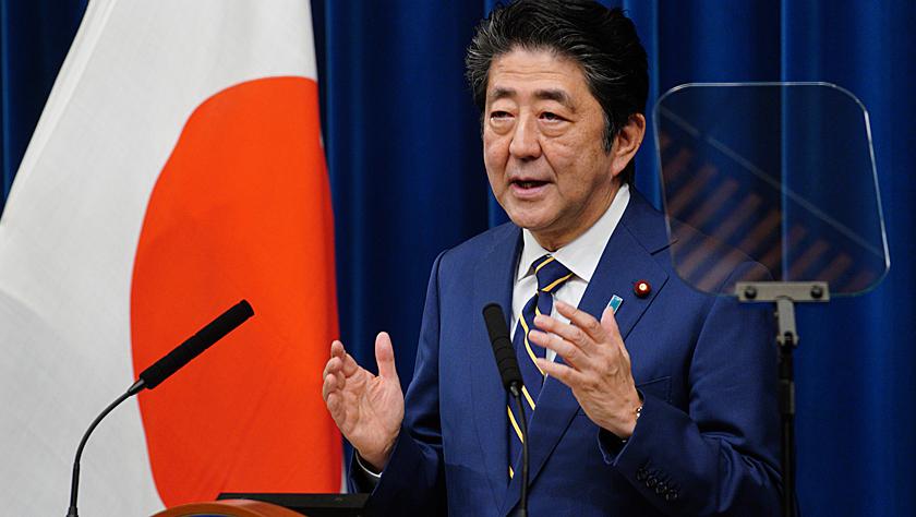 日本临时国会闭幕