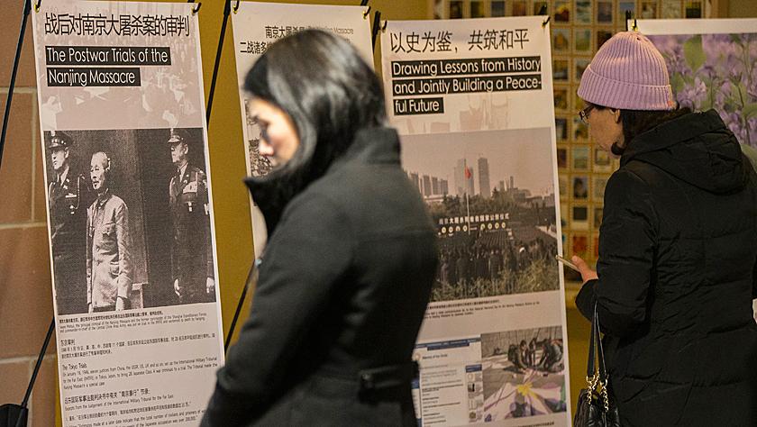 加拿大安大略省举行南京大屠杀纪念日公祭仪式