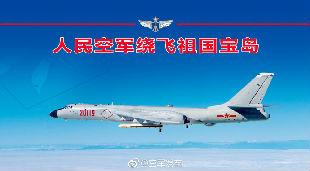"""小锐说   解放军战机""""挂弹""""抵近台湾岛?"""