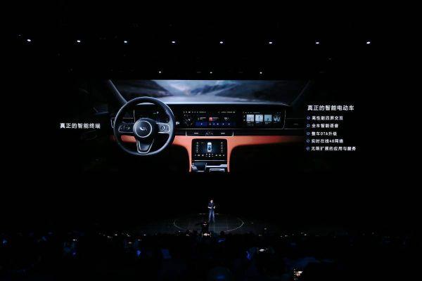 中国汽车业数字化领先全球 德媒:其他国家退化了