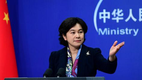 外交部:打压中国高科技企业是赤裸裸的科技霸权主义