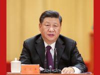 庆祝改革开放40周年大会在北京隆重举行