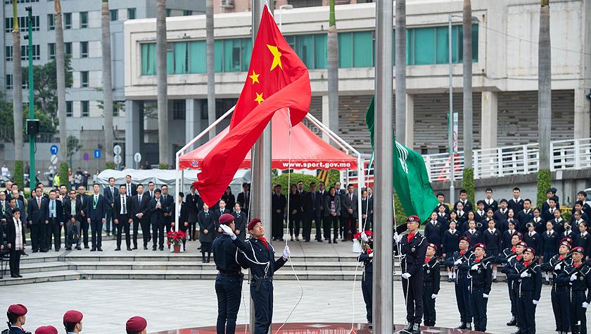 澳门举行升旗仪式庆祝澳门回归祖国19周年