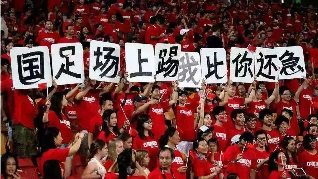"""有了""""工资帽"""",中国足球就能出头吗?"""