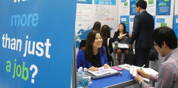 韩国女性求职