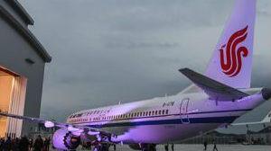 瞄准1.2万亿美元市场潜力:波音在华工厂首架飞机交付