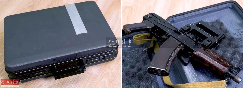 """图中这个看似普通的手提箱,实际是由俄罗斯卡拉什尼科夫公司研发的、代号""""护卫""""的特种手提箱,内藏有一把拆除消焰器的AKS-74U卡宾枪,专供俄联邦安全局特工或VIP保镖使用,十分适合执行近距离护卫(或暗杀)行动。59"""