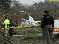 墨西哥一女州长及丈夫因直升机坠毁遇难