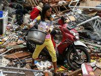 印尼海啸死亡人数升至429人 搜救工作正在进行