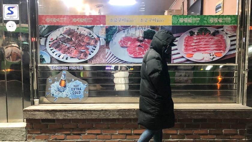韩国遭遇寒潮袭击