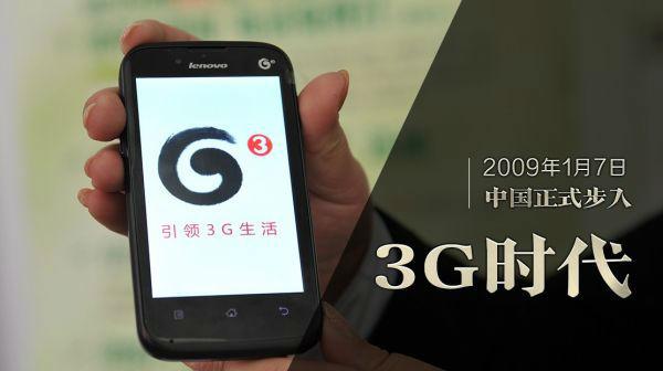 美编做3G参考日历配图