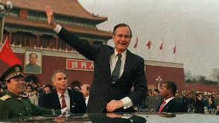 外交官回眸中美建交40周年(3)| 我与老布什总统的书信往来