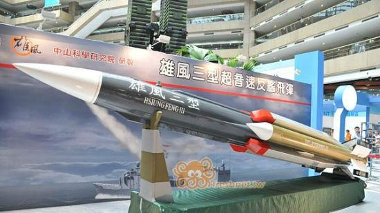 最远能打1500公里?港媒解析台军现役导弹