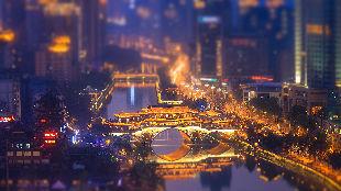 锐参考 | 这座中国城市正迅速崛起为世界城市!