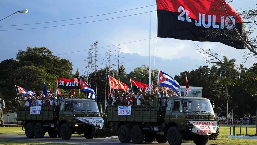古巴纪念菲德尔·卡斯特罗率起义军抵达首都60周年