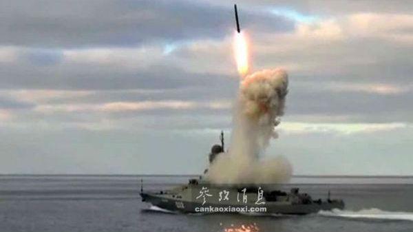 """舰载机不够导弹射程来凑!俄研发""""射程最远""""海基巡航导弹"""