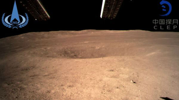 外媒评中国探测器登陆月背:翻开新篇章 或促美太空军事化
