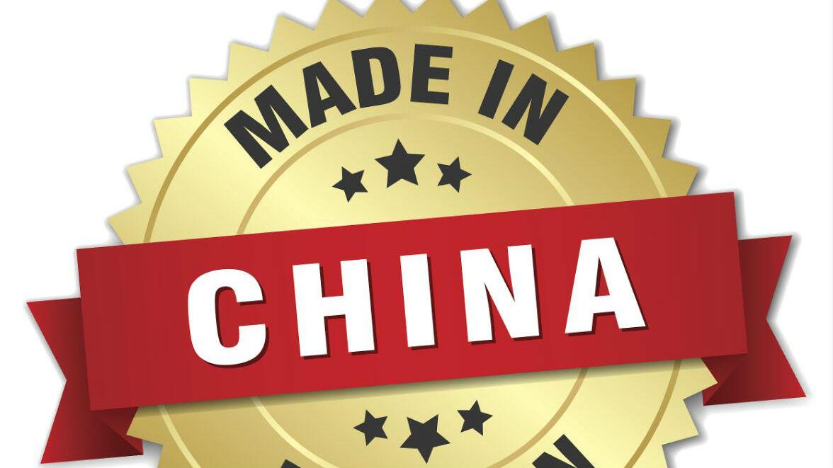 """报告显示:美售""""中国制造""""货款多半流向美国"""