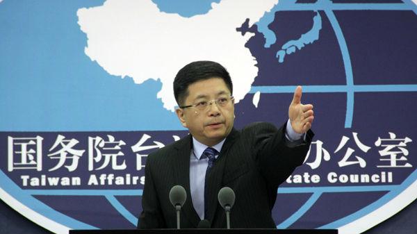 国台办批蔡英文刻意误导台湾民众 谋取个人私利