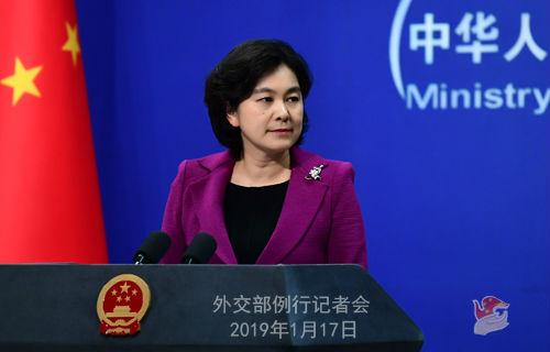 美两党议员鼓噪围堵中国电信产品 中方:无理打压 心态不端