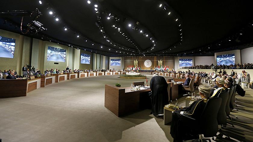 第四届阿拉伯经济和社会发展峰会在黎巴嫩首都举行