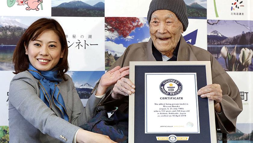 世界最长寿男性日本人野中正造去世享年113岁