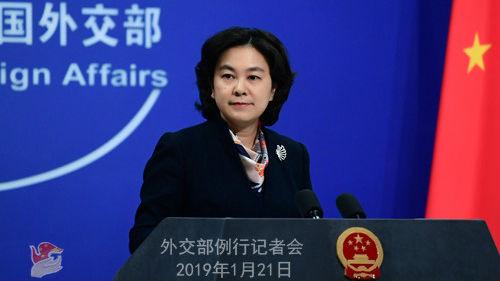 加拿大总理宣称得到盟国支持 中方回应:麦克风外交