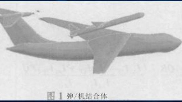 最新注册送体验金研发伊尔-76新型空射运载火箭技术 3年后开始试射