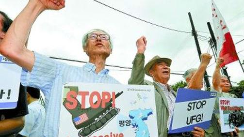 韩国和平团体称美国阻碍朝韩关系缓和 呼吁美军撤走