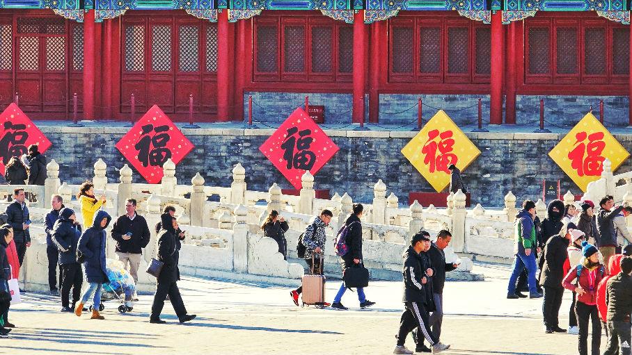 中国人口出生率下降 新媒:人口红利正从数量转为素质